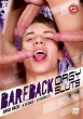 Bareback Orgy Sluts DVD - Front