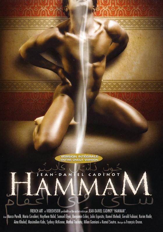 Hammam DVD - Front