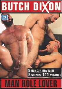 Man Hole Lover DOWNLOAD