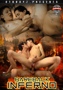 Bareback Inferno DOWNLOAD