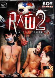 RAW 2 DVDR (NC)