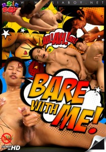 Bare With Me! DVDR (NC)