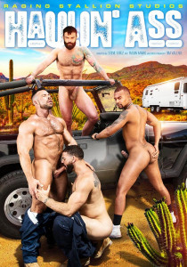 Haulin' Ass DVD (S)