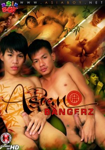 Asian Bangerz DOWNLOAD
