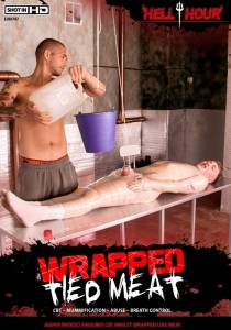Hell Hour: Wrapped Tied Meat DVDR (NC)